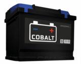 Cobalt 75