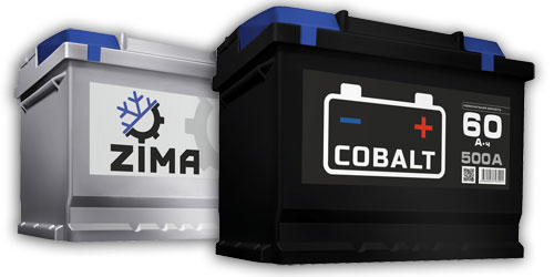 Аккумуляторы Zima и Cobalt