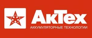 Аккумулятор AkTex