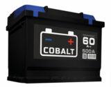 Cobalt 60(e)